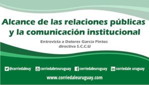 Alcance de las relaciones públicas y la comunicación institucional