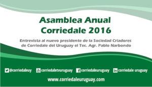 Asamblea Anual Corriedale 2016, entrevista Pablo Narbondo